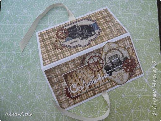 Три мужских конверта отправились на один юбилейный вечер.))) фото 7