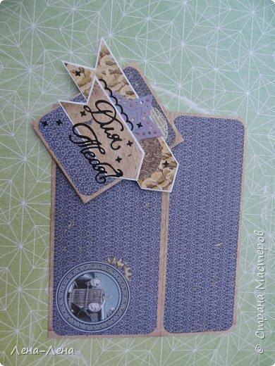 Три мужских конверта отправились на один юбилейный вечер.))) фото 10