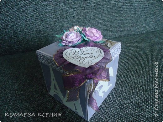 Коробочка для денежного подарка фото 1
