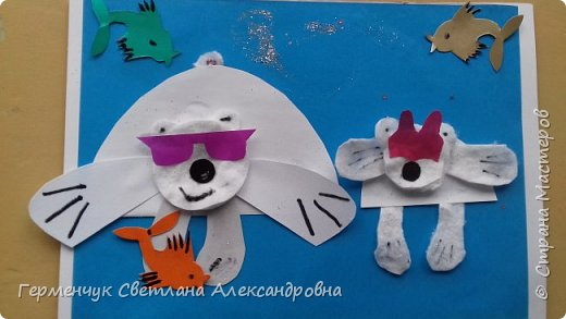 """Вот такие  симпатичные  медведи получились  у  ребят 3 """"А"""" класса . Белым  медведям,  в  наше  время  глобального потепления,  приходится очень трудно .Да и человек является еще одной опасностью для них. И мы с ребятами решили  показать своими работами ,что  эти животные очень любящие и  заботливые родители .. фото 24"""