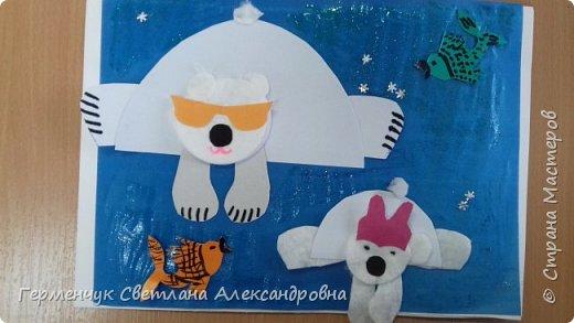 """Вот такие  симпатичные  медведи получились  у  ребят 3 """"А"""" класса . Белым  медведям,  в  наше  время  глобального потепления,  приходится очень трудно .Да и человек является еще одной опасностью для них. И мы с ребятами решили  показать своими работами ,что  эти животные очень любящие и  заботливые родители .. фото 3"""