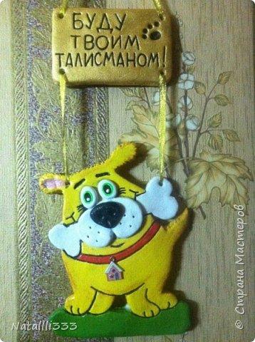 И снова - здравствуйте! Еще песики подоспели! Принимайте))) фото 4