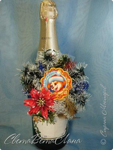 Доброе время суток Страна..... сотворились первые украшалочки для новогоднего напитка....  фото 1