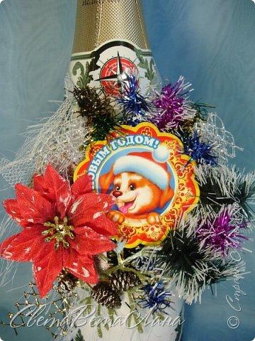 Доброе время суток Страна..... сотворились первые украшалочки для новогоднего напитка....  фото 5