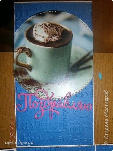 Сегодня у меня поздравительная коробовка для чая и шоколадки. Она не квадратная, а по форме коробки чая. в работе использовала, вырубки,стразы, наклейки, картинки. фото 9