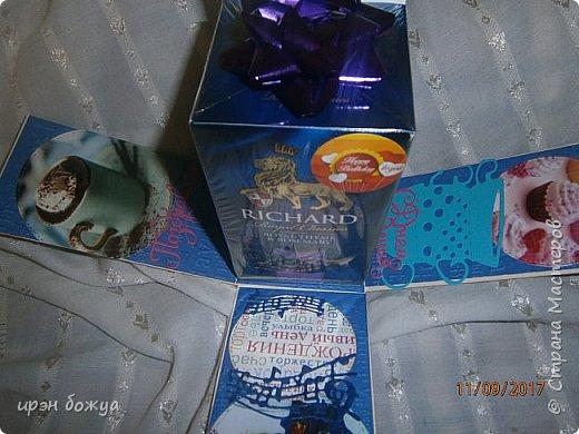Сегодня у меня поздравительная коробовка для чая и шоколадки. Она не квадратная, а по форме коробки чая. в работе использовала, вырубки,стразы, наклейки, картинки. фото 7