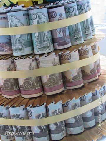 Всем добрый день. Хочу показать свой денежный тортик, который делала на юбилей. Все купюры настоящие. фото 4