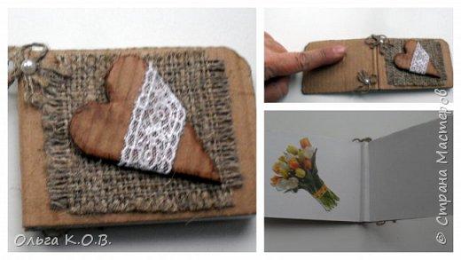 Открытки-самоделки из картона фото 6