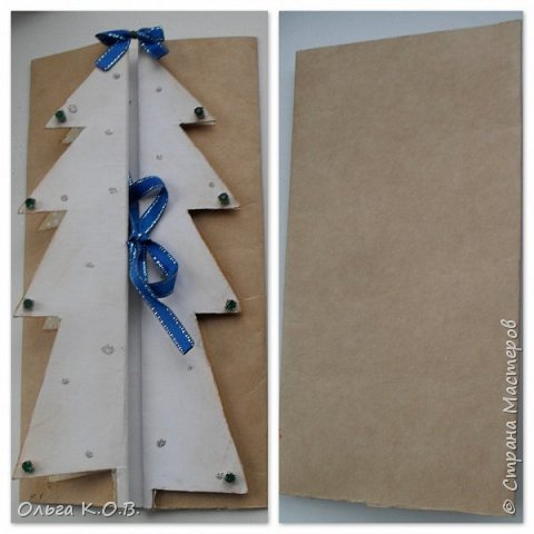 Открытки-самоделки из картона фото 13