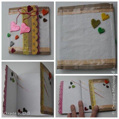 Открытки-самоделки из картона фото 14