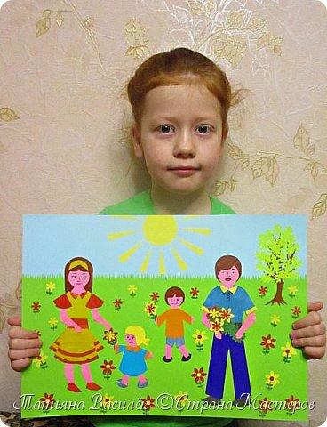 Работа для выставки к Дню Матери в детский сад. Размер - формат А3. фото 28