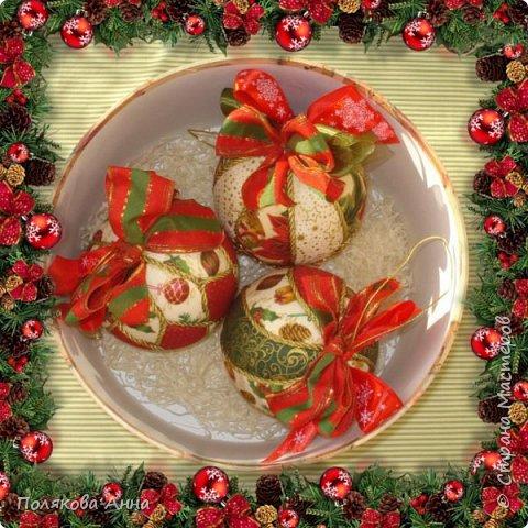 Яркий новогодний набор игрушек состоит из трех шариков, выполненных в технике кимекони из высококачественного хлопка. Украшены декоративными лентами, блестящим шнуром, красивой тесьмой , имеет петельку для подвешивания. фото 1