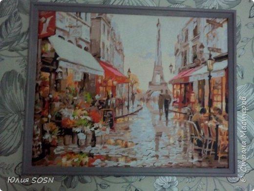"Моя первая работа ""Улочка Парижа"" фото 1"