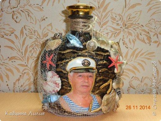 бывшему моряку фото 1