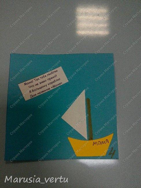 Открытка выполняется из обложки с длинами сторон 10*10 см и вложенными в нее страницами с поздравлениями с длинами сторон 9*9 см.  Внешняя часть обложки. фото 11