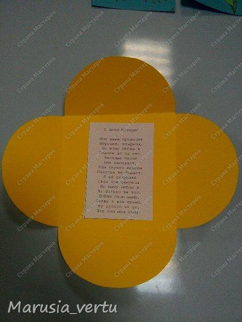 Открытка выполняется из обложки с длинами сторон 10*10 см и вложенными в нее страницами с поздравлениями с длинами сторон 9*9 см.  Внешняя часть обложки. фото 4