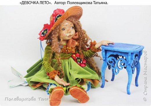 """Авторская кукла: """"Девочка Лето"""". фото 3"""
