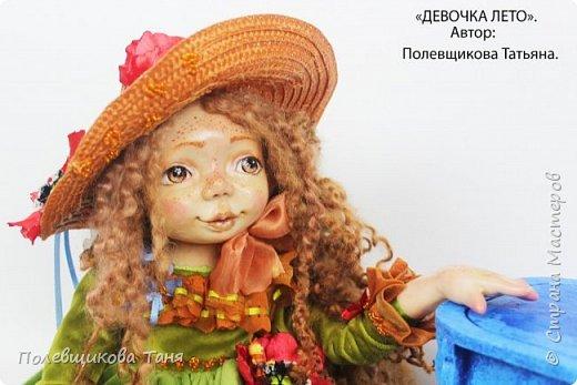 """Авторская кукла: """"Девочка Лето"""". фото 5"""