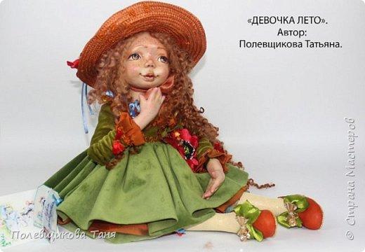 """Авторская кукла: """"Девочка Лето"""". фото 12"""