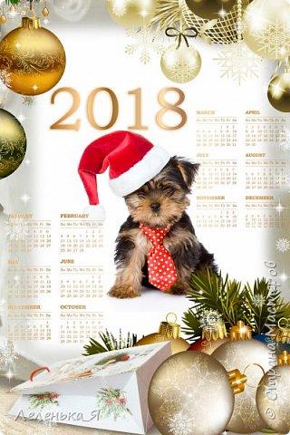 """Календарь """"Золотые елочные шары"""" 2018 год фото 1"""