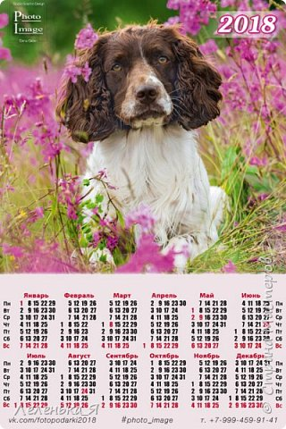 """Календарь """"Золотые елочные шары"""" 2018 год фото 2"""