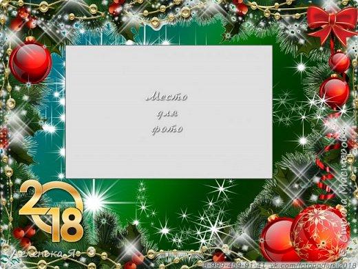 Новогодние подарки. Фото-рамки новый год 2018  фото 2
