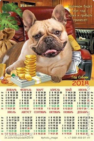 """Календарь """"Золотые елочные шары"""" 2018 год фото 3"""