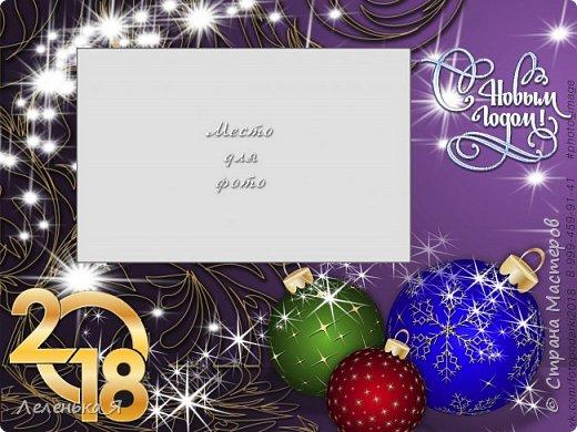 Новогодние подарки. Фото-рамки новый год 2018  фото 3