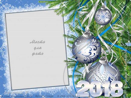 Новогодние подарки. Фото-рамки новый год 2018  фото 5