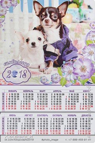 """Календарь """"Золотые елочные шары"""" 2018 год фото 5"""