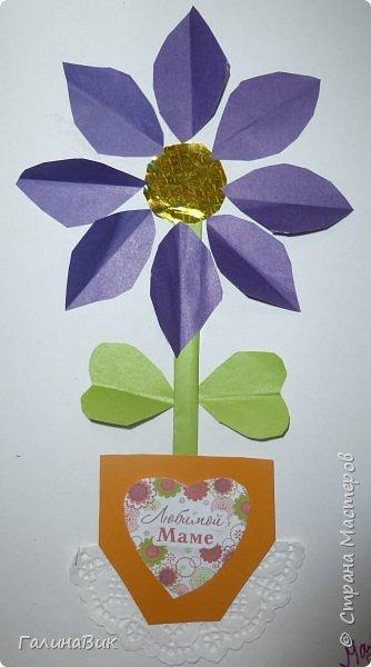 Всем добрый вечер! В этом году с четвертыми классами ко Дню матери выполнили на картоне аппликацию в виде цветка в горшочке. На фото 1 мой образец. Ниже работы ребят.       Принцип выполнения такого цветка не является моим открытием (например, здесь показаны похожие цветы http://stranamasterov.ru/node/814273). Работы с такими цветочками получаются объёмными и выразительными. фото 4