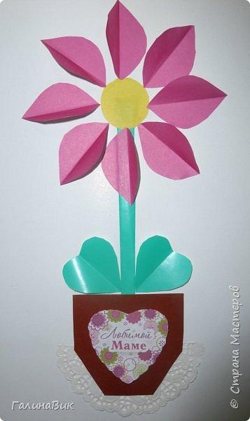 Всем добрый вечер! В этом году с четвертыми классами ко Дню матери выполнили на картоне аппликацию в виде цветка в горшочке. На фото 1 мой образец. Ниже работы ребят.       Принцип выполнения такого цветка не является моим открытием (например, здесь показаны похожие цветы http://stranamasterov.ru/node/814273). Работы с такими цветочками получаются объёмными и выразительными. фото 6