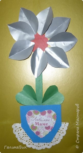 Всем добрый вечер! В этом году с четвертыми классами ко Дню матери выполнили на картоне аппликацию в виде цветка в горшочке. На фото 1 мой образец. Ниже работы ребят.       Принцип выполнения такого цветка не является моим открытием (например, здесь показаны похожие цветы http://stranamasterov.ru/node/814273). Работы с такими цветочками получаются объёмными и выразительными. фото 9