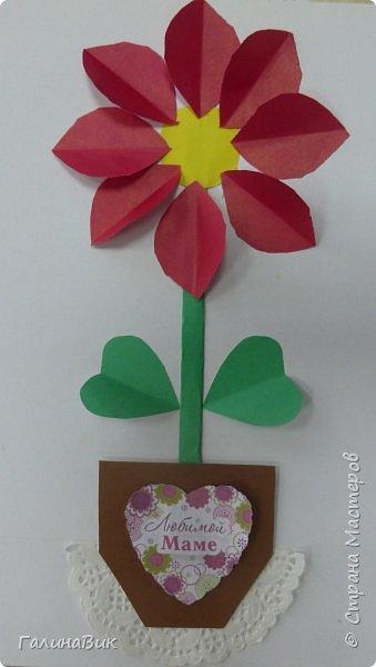 Всем добрый вечер! В этом году с четвертыми классами ко Дню матери выполнили на картоне аппликацию в виде цветка в горшочке. На фото 1 мой образец. Ниже работы ребят.       Принцип выполнения такого цветка не является моим открытием (например, здесь показаны похожие цветы http://stranamasterov.ru/node/814273). Работы с такими цветочками получаются объёмными и выразительными. фото 15