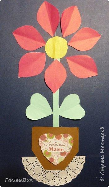 Всем добрый вечер! В этом году с четвертыми классами ко Дню матери выполнили на картоне аппликацию в виде цветка в горшочке. На фото 1 мой образец. Ниже работы ребят.       Принцип выполнения такого цветка не является моим открытием (например, здесь показаны похожие цветы http://stranamasterov.ru/node/814273). Работы с такими цветочками получаются объёмными и выразительными. фото 20