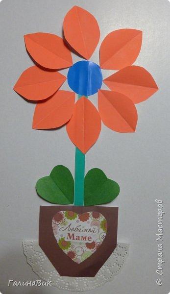 Всем добрый вечер! В этом году с четвертыми классами ко Дню матери выполнили на картоне аппликацию в виде цветка в горшочке. На фото 1 мой образец. Ниже работы ребят.       Принцип выполнения такого цветка не является моим открытием (например, здесь показаны похожие цветы http://stranamasterov.ru/node/814273). Работы с такими цветочками получаются объёмными и выразительными. фото 22