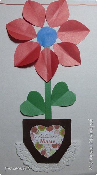 Всем добрый вечер! В этом году с четвертыми классами ко Дню матери выполнили на картоне аппликацию в виде цветка в горшочке. На фото 1 мой образец. Ниже работы ребят.       Принцип выполнения такого цветка не является моим открытием (например, здесь показаны похожие цветы http://stranamasterov.ru/node/814273). Работы с такими цветочками получаются объёмными и выразительными. фото 23