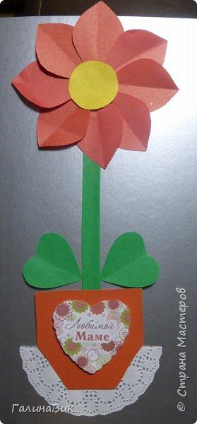 Всем добрый вечер! В этом году с четвертыми классами ко Дню матери выполнили на картоне аппликацию в виде цветка в горшочке. На фото 1 мой образец. Ниже работы ребят.       Принцип выполнения такого цветка не является моим открытием (например, здесь показаны похожие цветы http://stranamasterov.ru/node/814273). Работы с такими цветочками получаются объёмными и выразительными. фото 24
