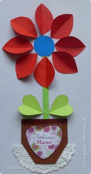 Всем добрый вечер! В этом году с четвертыми классами ко Дню матери выполнили на картоне аппликацию в виде цветка в горшочке. На фото 1 мой образец. Ниже работы ребят.       Принцип выполнения такого цветка не является моим открытием (например, здесь показаны похожие цветы http://stranamasterov.ru/node/814273). Работы с такими цветочками получаются объёмными и выразительными. фото 1