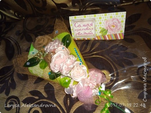 Букет и открытка в подарок фото 1