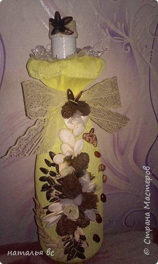 Поделка для осеннего праздника в школе.  фото 1