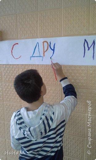 Коллективное рисование оказалось очень увлекательным творческим процессом! И дети и учителя получили массу положительных эмоций! фото 6