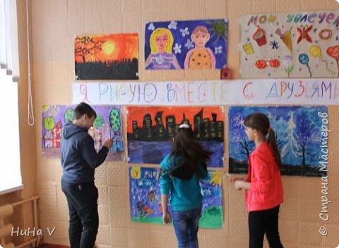 Коллективное рисование оказалось очень увлекательным творческим процессом! И дети и учителя получили массу положительных эмоций! фото 20