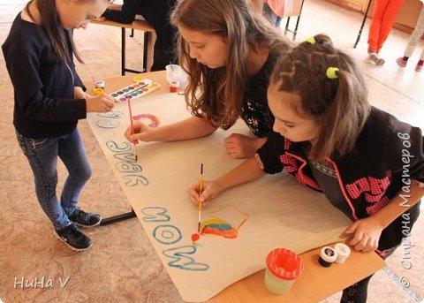 Коллективное рисование оказалось очень увлекательным творческим процессом! И дети и учителя получили массу положительных эмоций! фото 3