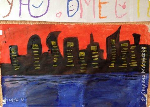 Коллективное рисование оказалось очень увлекательным творческим процессом! И дети и учителя получили массу положительных эмоций! фото 13