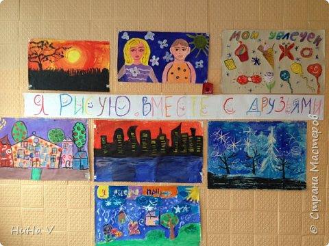 Коллективное рисование оказалось очень увлекательным творческим процессом! И дети и учителя получили массу положительных эмоций! фото 16