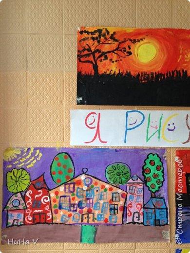 Коллективное рисование оказалось очень увлекательным творческим процессом! И дети и учителя получили массу положительных эмоций! фото 17