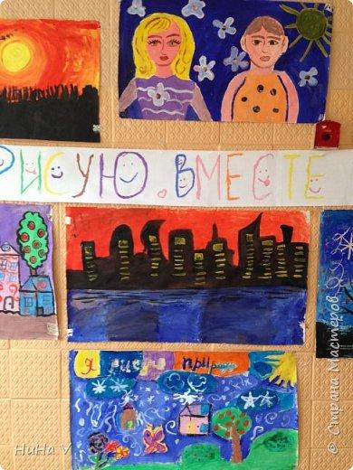 Коллективное рисование оказалось очень увлекательным творческим процессом! И дети и учителя получили массу положительных эмоций! фото 18