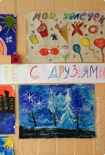 Коллективное рисование оказалось очень увлекательным творческим процессом! И дети и учителя получили массу положительных эмоций! фото 19