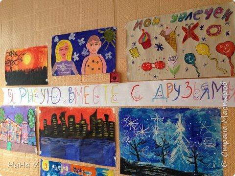 Коллективное рисование оказалось очень увлекательным творческим процессом! И дети и учителя получили массу положительных эмоций! фото 21